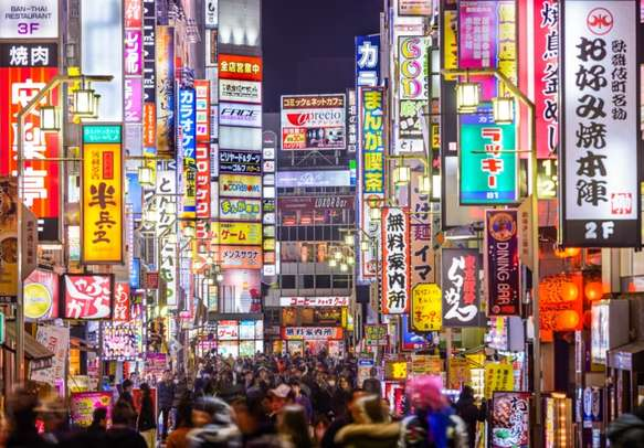 6 Nights 7 Days Japan Tour Packages Japan 7 Days Packages