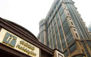 Holiday Inn Macao Cotai Central
