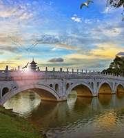 Fascinating Singapore Honeymoon Package