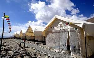 Camp Shambhala