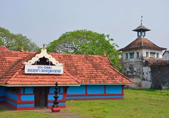 Visit the Jewish Synagogue on this Kerala holiday.