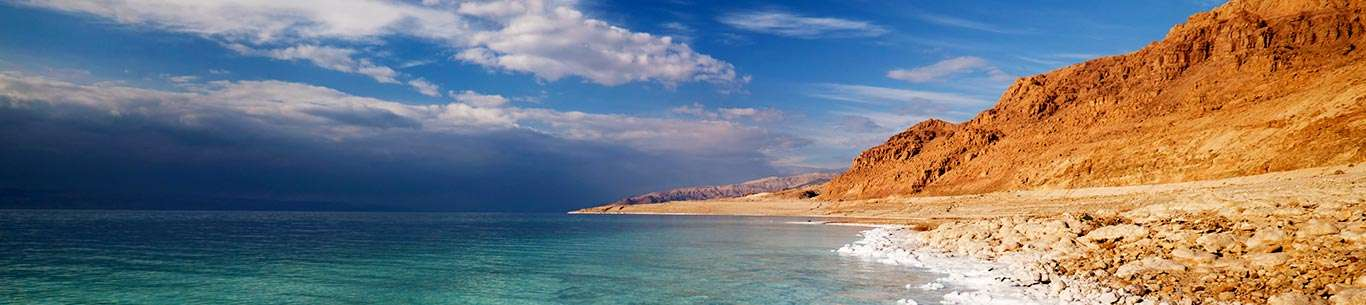 Enjoy a great family trip by floating in the Dead Sea
