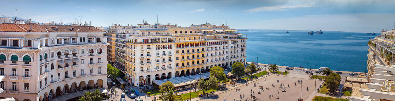 Welcome In Thessaloniki