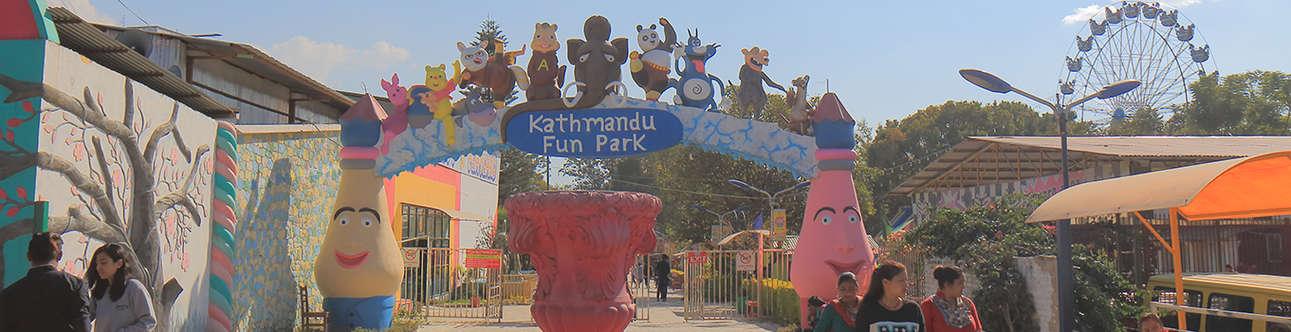 Kathmandu Fun Park In Kathmandu