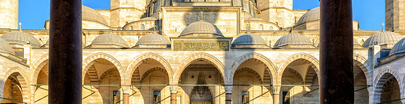 Visit the Suleymaniye Mosque in Istanbul