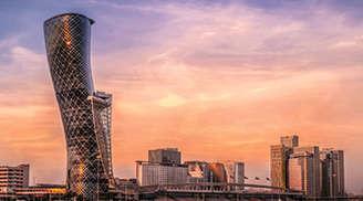 Have Fun in the Capital Gate in Abu Dhabi
