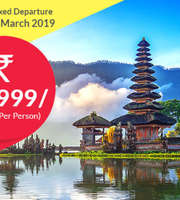 Bali 6 Days Fixed Departure Holi Package (21 March 2019)