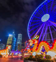 5 Days Tour Package To Hong Kong With Airfare