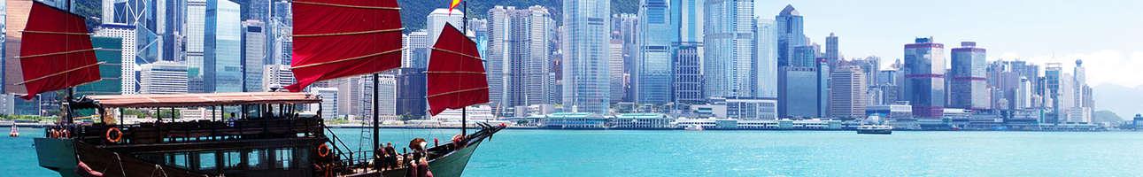 Hongkong Image