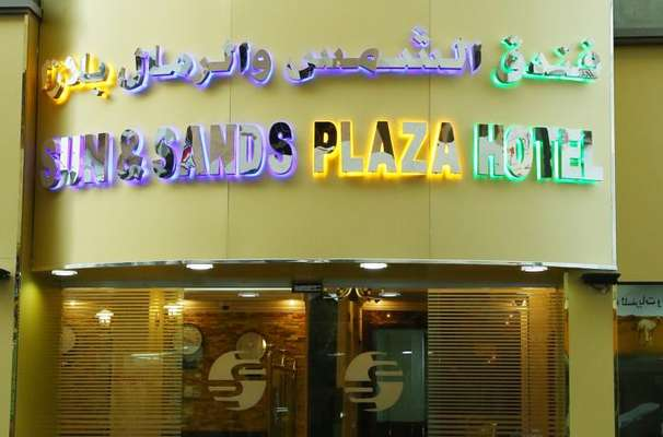 Sun And Sands Plaza Hotel