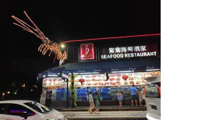 restaurants view