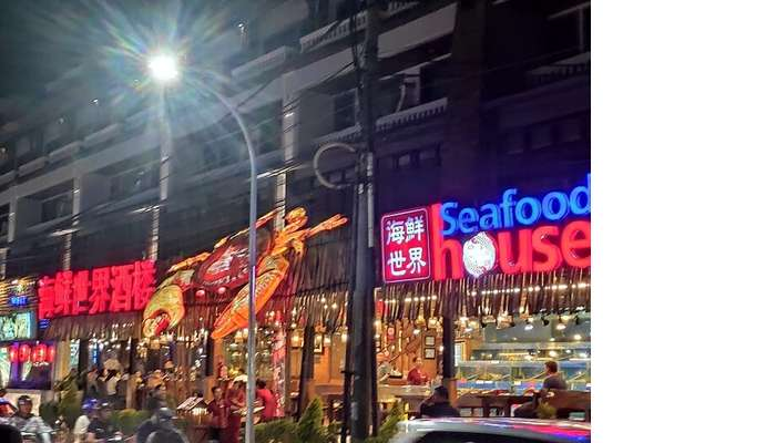 night view of the city's restaurants