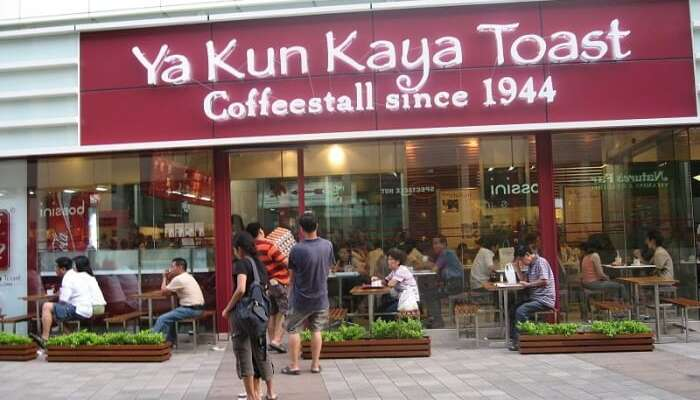 Ya Kun Kaya Toast In Pasir Ris