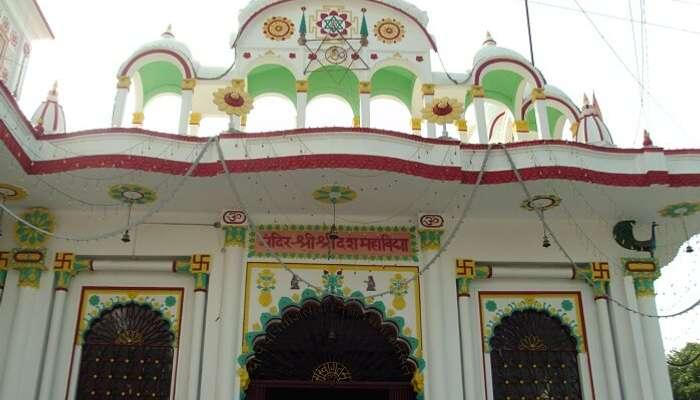 bharat mandir in Rishikesh