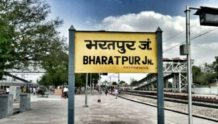 Bharatpur railway station - 6 km away from Bharatpur Bird Sanctuary
