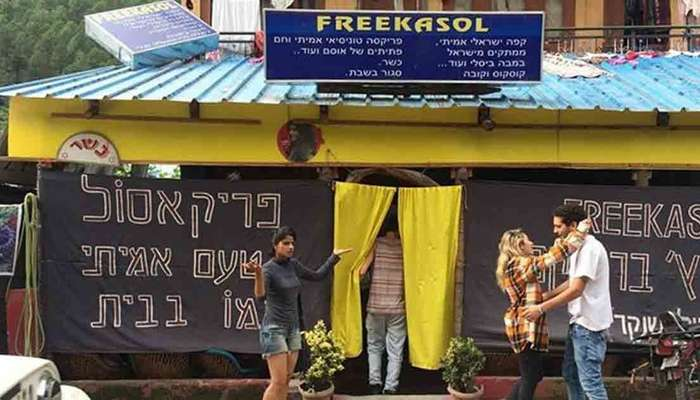 Featured-image-free-kasol-restaurant