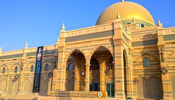 museum in sharjah