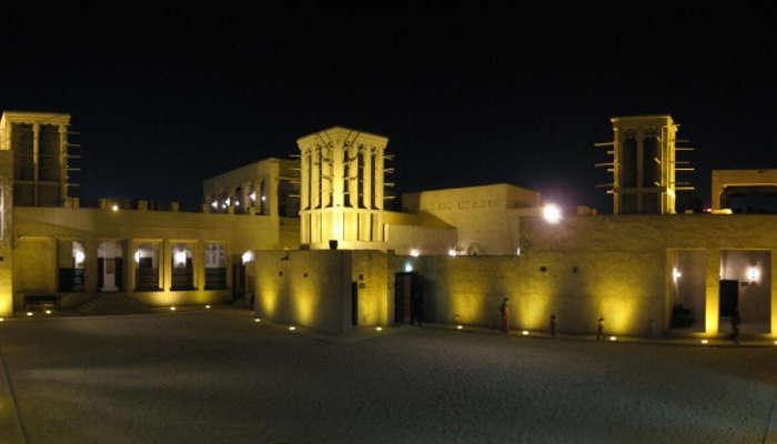 Some basic information about the Sheikh Saeed Al Maktoum House