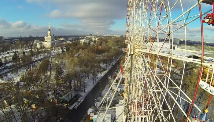 Moscow 850 Amusement Park