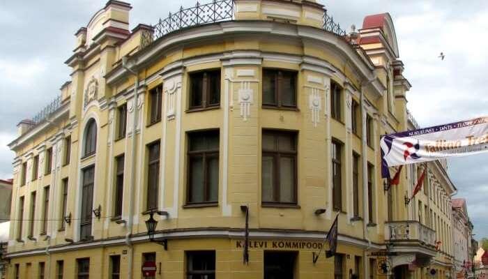 NUKU Theatre