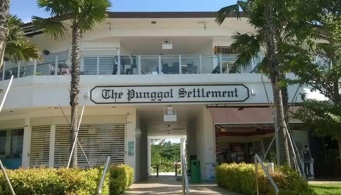 Punggol Settlement