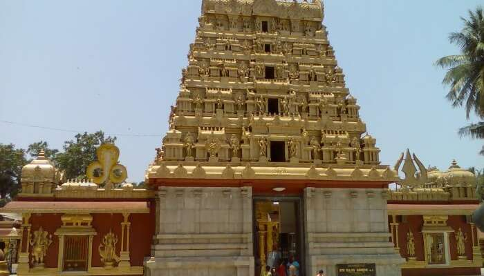Shree Gokarnanatha Kshetra