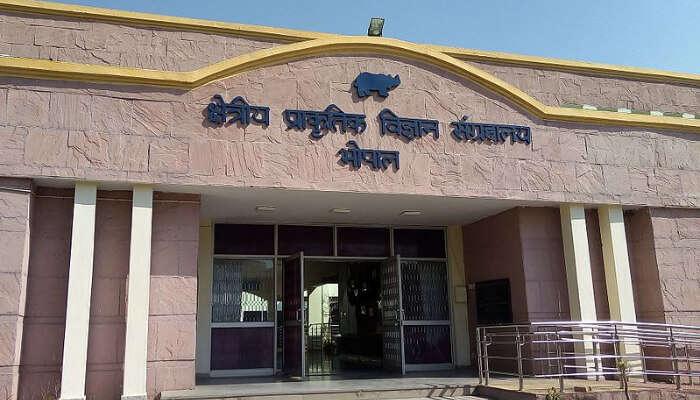 Bhopal Museum Frontside