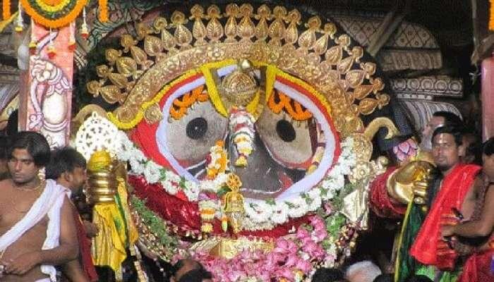 Jagannath Ji Temple
