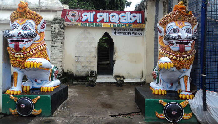 Mausi Maa Temple Front Gate