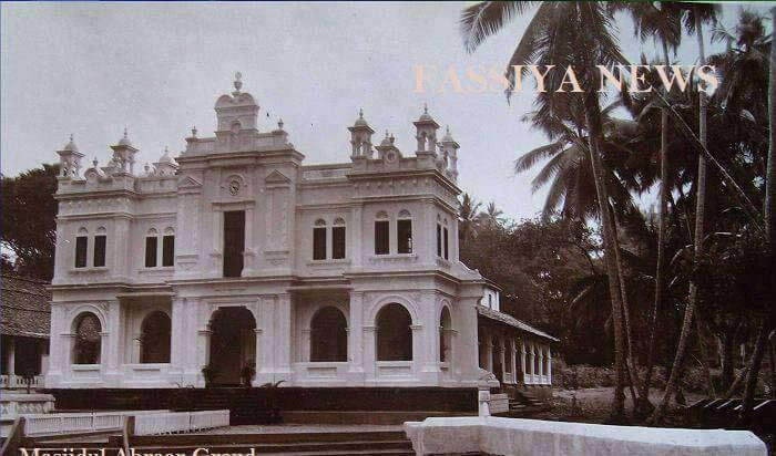 Masjid ul Abrar