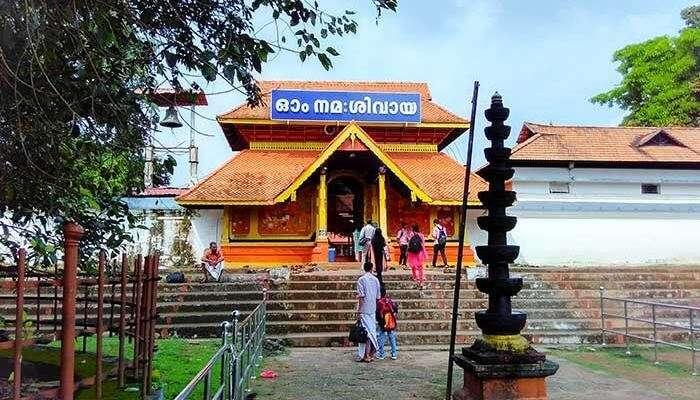 Thirunakkara Mahadev Temple