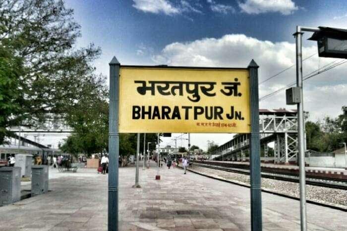 Bharatpur railway station - 6 km away from Bharatpur Bird Sanctuary