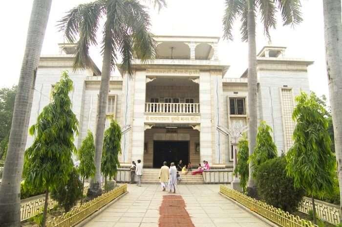Main entrance of Tulsi Manas Temple