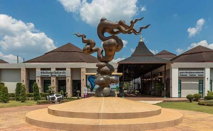 Wat Khlong Thom Museum