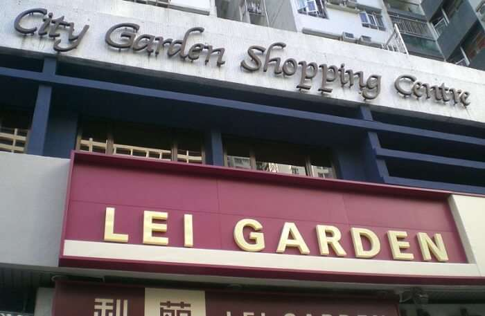 Lei Garden