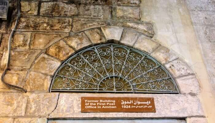 Stop by Amman's oldest building