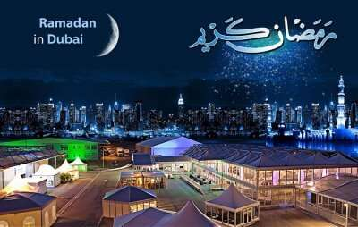 A promotional poster of Bait Al Nokhada Iftar Tents during Ramadan in Dubai