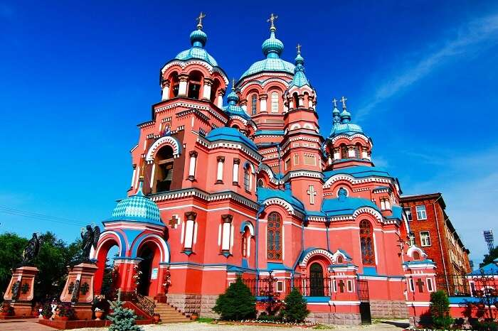 The City of Irkutsk, Russia