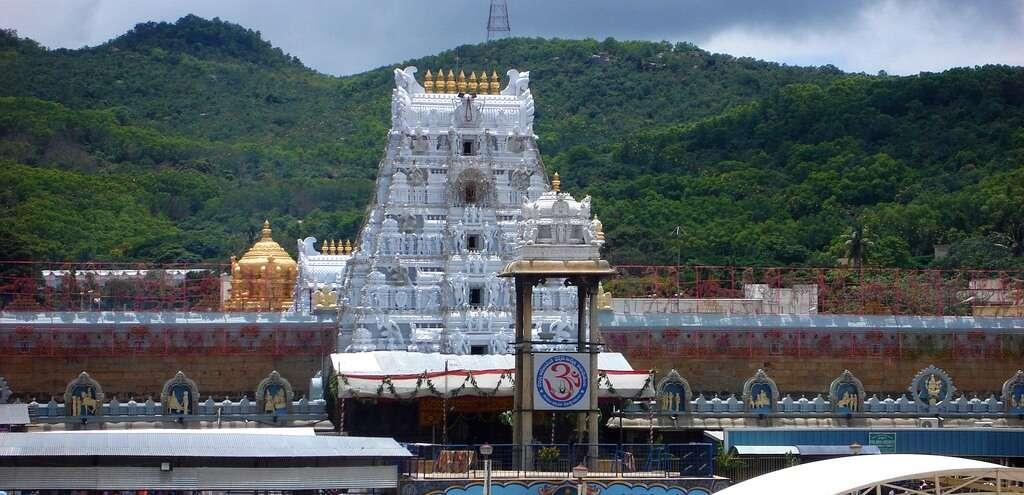 Thirumala Thirupathi Devasthanam