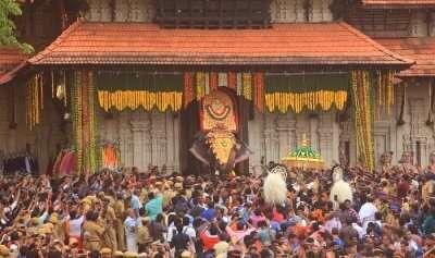 thrissur pooram temple cover image