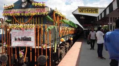 Agartala Deoghar train