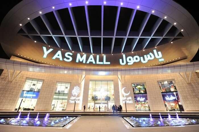 Yas Mall entrance