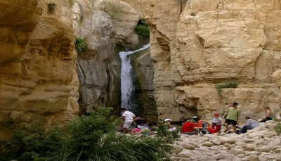 Nahal Arugot Waterfall