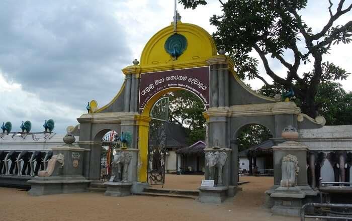 Kataragama Temple