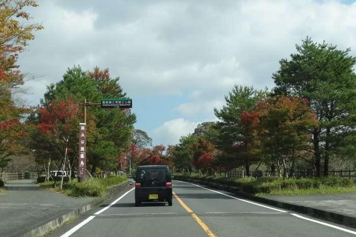 Kirishima