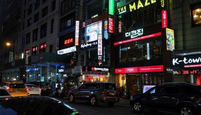 Things To Do In Koreatown