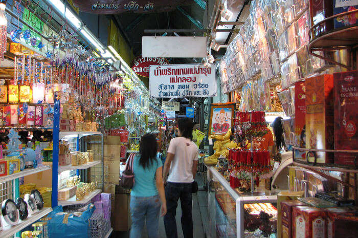About Chatuchak Weekend Market