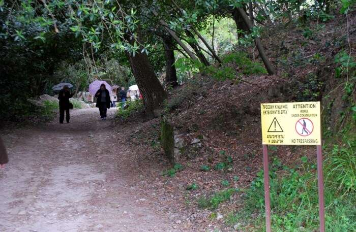 Corfu Trails