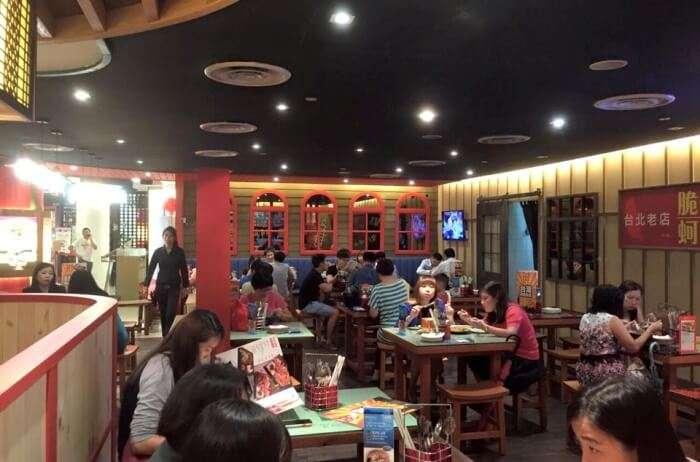 Eat@Taipei