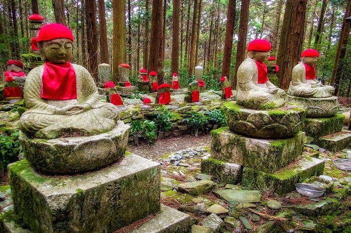 Shikoku Japan